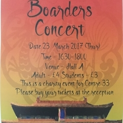 March 2017 – Boarders' concert
